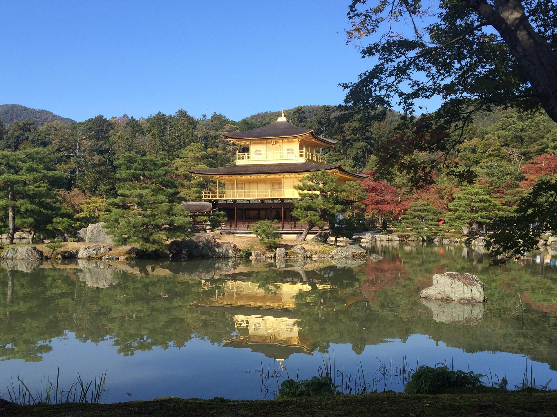 Kyoto tempio pagoda d'oro
